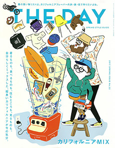 THE DAY 2017年5月号